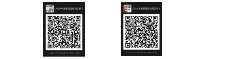 微信截图_20200714152439.png